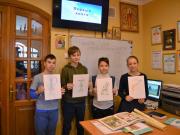 День православной книги фото00002