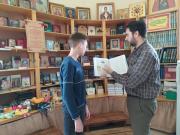 День православной книги фото00023