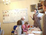 День православной книги фото00024
