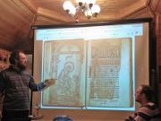 17.03.19 День православной книги в Вертограде (1)