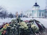 Бобренев