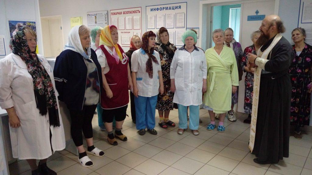 osvyashhenie-bolnicy